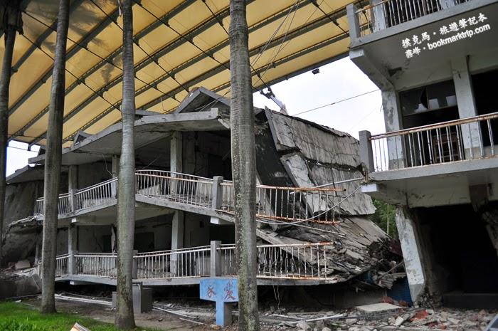 921地震教育園區