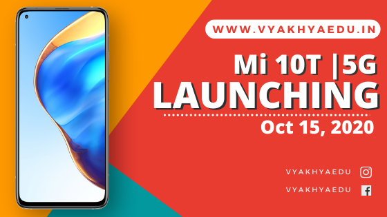 Xiaomi Mi 10T 5G | Launching New Phone on 15 Oct 2020