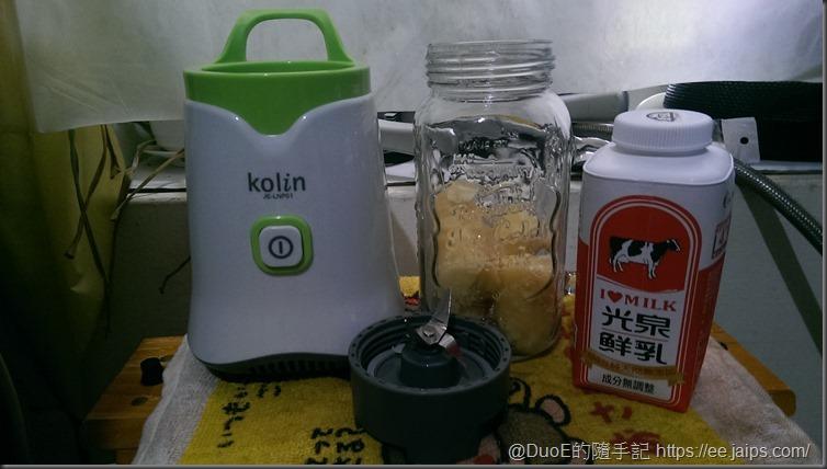 歌林果汁機JE-LNP01-香蕉牛奶