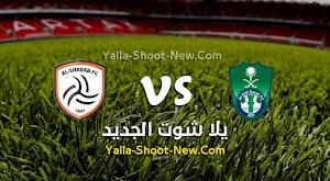 نتيجة مباراة الاهلي والشباب اليوم بتاريخ 30-08-2020 في الدوري السعودي