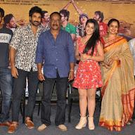 Malupu Movie Press Meet Photos
