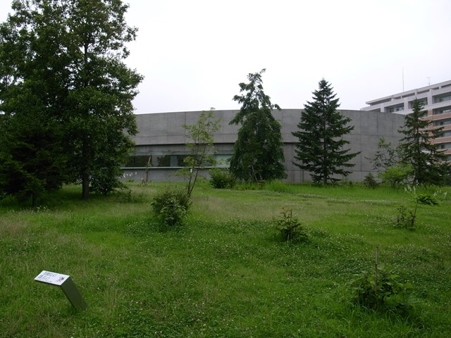 地底の森ミュージアム外観