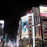 2014 Japan - Dag 1 - IMG_1235.JPG