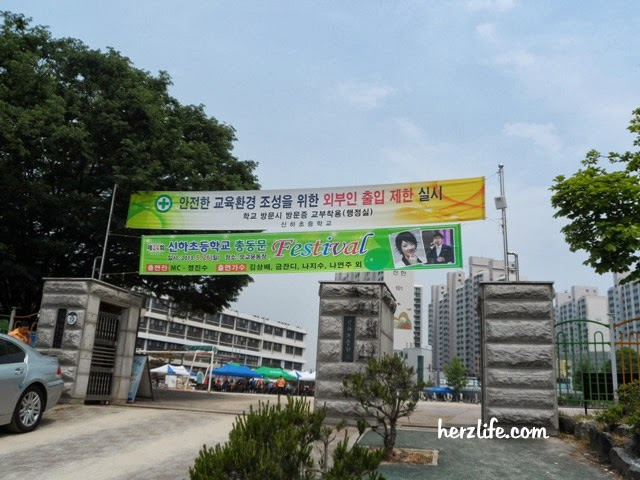 Shinha Elementary School