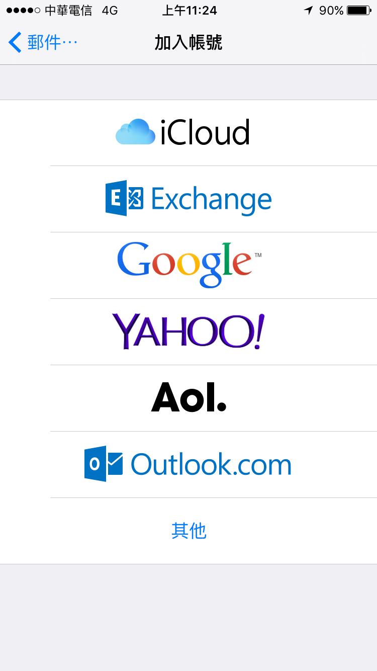 How can I transfer my yahoo email to an