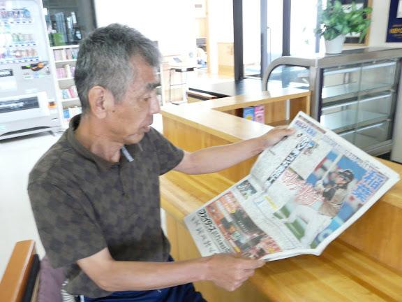 スポーツ紙を読む、信治さん