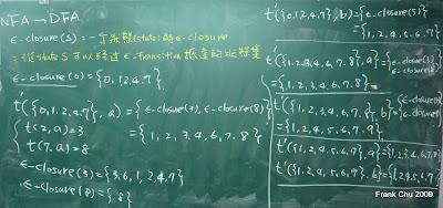 NFA->DFA: 計算state0的e-closure(0)={0,1,2,4,7),再計算t'(s0',a)和t'(s0',b)可到達的狀態集(state set)形成新的state,直到不會產生新的state