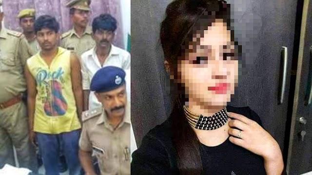 फेसबुक पर युवक ने लड़की की फोटो लगाई तो पिता ने दे दिया उसको खौफनाक सजा