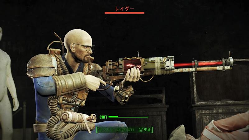 Fallout 4 20151218011302