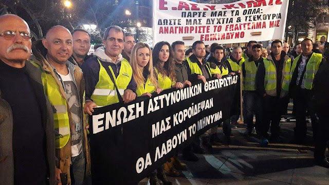 Συγκέντρωση πραγματοποιούν Αστυνομικοί από τη Θεσπρωτία στο Σύνταγμα
