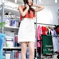 LiGui 2014.02.24 网络丽人 Model 允儿 [28P] cover.jpg