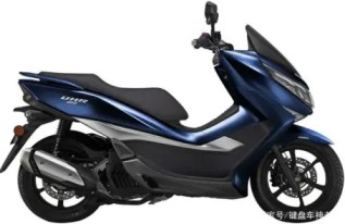 There are news reports that Chinese manufacturer Haojue is set to unveil its new UHR 150 2021 premium scooter on September 17th. Has collaborated to produce motorcycles released for many models. So there are speculations that this UHR150 could become the All New Suzuki Burgman 150 for future sales after this?  and before that launch It has revealed a picture of the bike for us to see. The overall design focuses on the rounded lines. There is luxury and elegance in it. The handlebars are bare handlebars. It doesn't fit a typical premium scooter cover. front and rear lights design including turn signal It emphasizes simplicity but perfection. Although the specification of the bike has not yet been revealed. But it is speculated that the engine will be a fuel injection rated approximately 150cc with LED lights around the bike, disc brakes front and rear. It looks like there will be ABS, while the display will be LCD Digital, but other features of the bike will have to wait for the launch soon. All of which is possible. that it may become the All New Suzuki Burgman 150 in the future after this But it's just a prediction. Suzuki fans will have to wait and see. that in the end, the camp will release a premium scooter in this class Come out to fight with the market leaders like PCX and NMAX or not?
