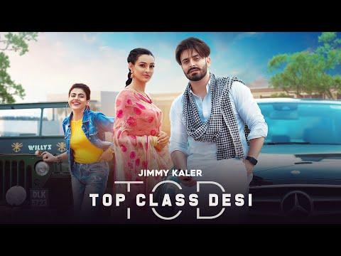 Top Class Desi Jimmy Kaler, Gurlez Akhtar Lyrics
