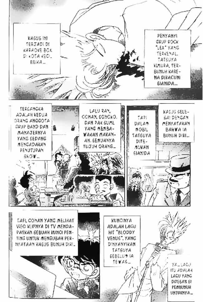 Dilarang COPAS - situs resmi www.mangacanblog.com - Komik detective conan 047 - teka-teki di balik lagu 48 Indonesia detective conan 047 - teka-teki di balik lagu Terbaru |Baca Manga Komik Indonesia|Mangacan