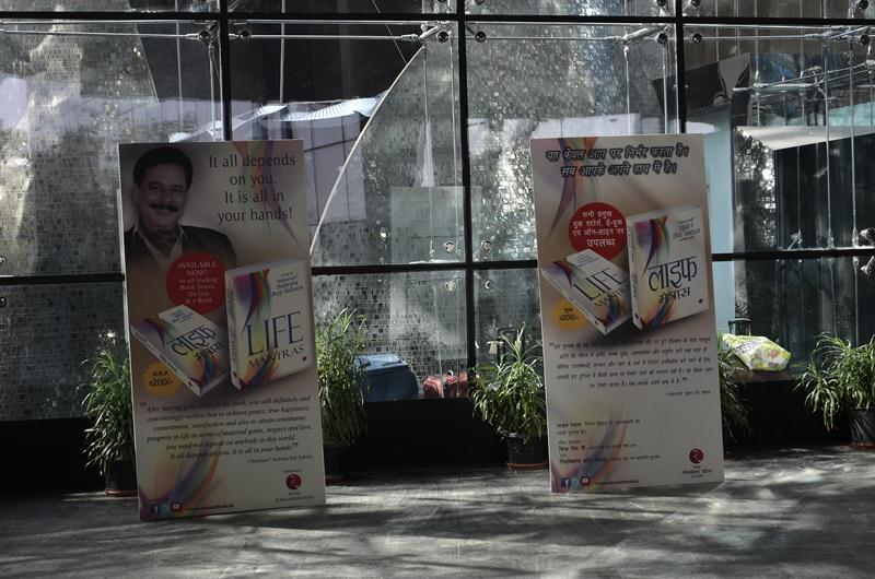 My Life - Book Launch - Subrata Roy - 10