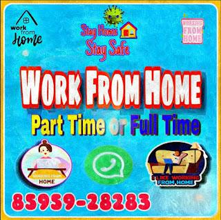 24 Mudra App से पैसे कैसे कमाए ?? ? Devdut Company 24 मुद्रा में रजिस्ट्रेशन कैसे करे?