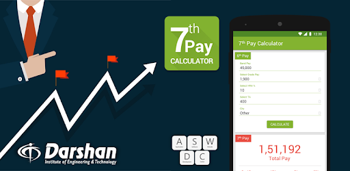 7th Pay Commission Salary Calc - Apps on Google Play