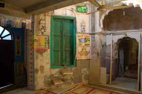 Another view of the Mosque leading to prayer chamber