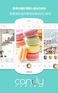 Candy Camera - 自拍,美容相機,照片編輯器 Screenshot