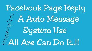 Facebook Page Auto Reply