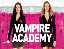 فيلم Vampire Academy