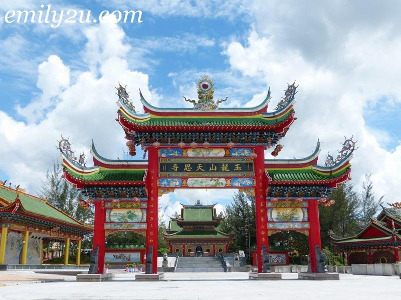 Chinese temple Sibu Sarawak