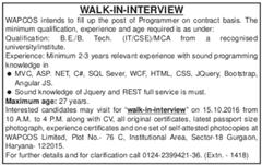 WAPCOS Walk in Interview 2016