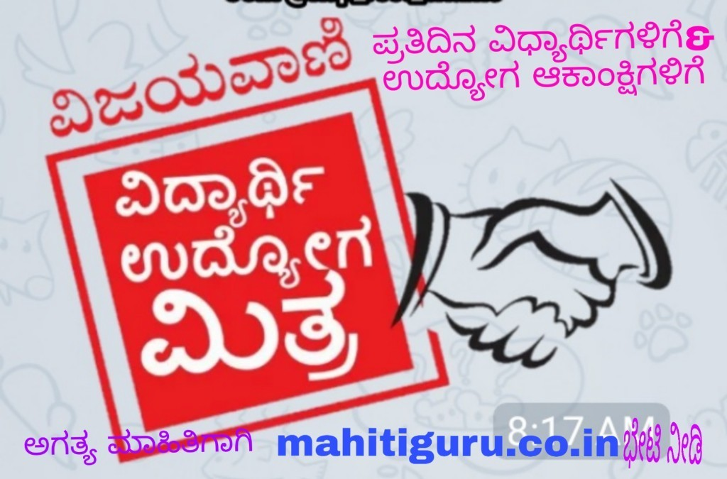 30-06-19 Today mini vijayavani