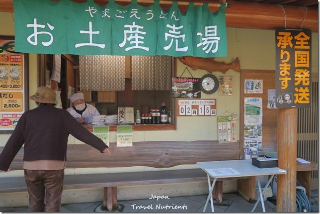 高松 烏龍麵巴士 觀光行程 (36)