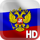 Russia Flag LWP
