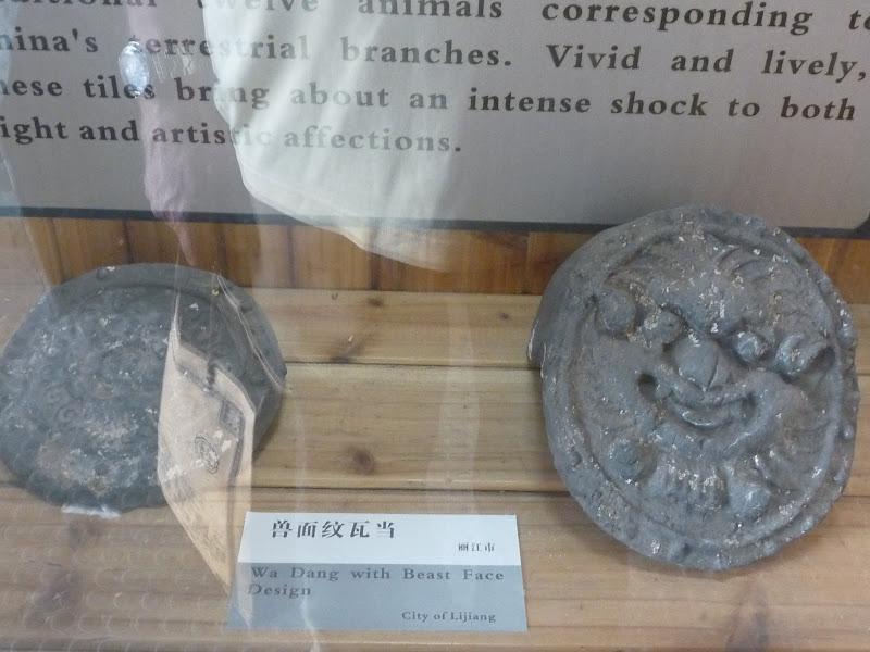 CHINE.YUNNAN.KUN MING Temple, jardin horticole,Musée des minorites - P1270425.JPG