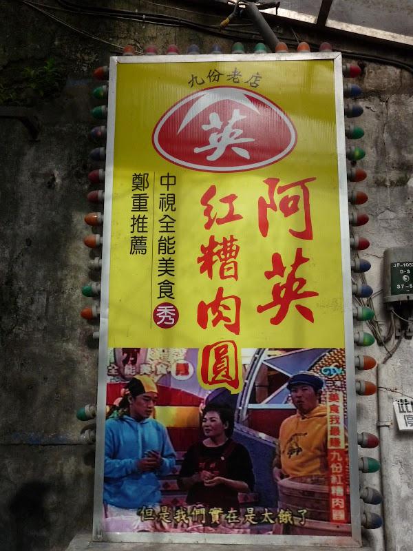 TAIWAN. Chuifen ou Jioufen ...et Keelung ( Nord de Taipei) - jiofen%2B206.jpg