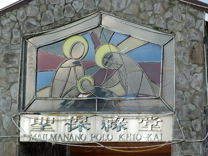 Puli  en passant , entre autres, par les villages de l ethnie Bunum de Loloko et Dili. J 10 - P1170148.JPG