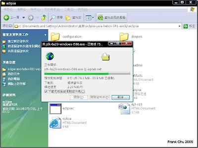 下載及安裝JDK