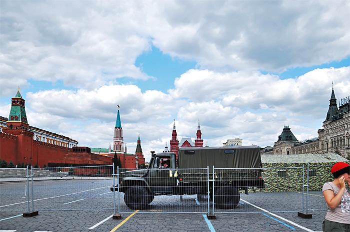 Moscova03.JPG
