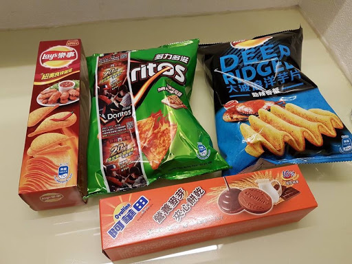Snack loots from Taiwanese convenience stores