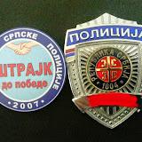 Strajk - 10670156_776732855683022_1252454748993467063_n.jpg
