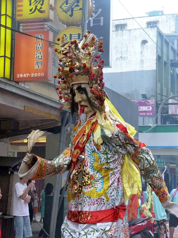 Ming Sheng Gong à Xizhi (New Taipei City) - P1340179.JPG