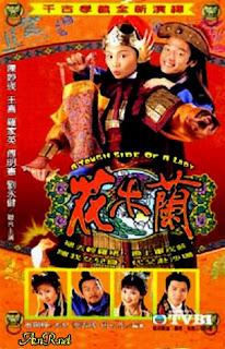 Hoa Mộc Lan 1997 - A Tough Side Of A Lady - 1997