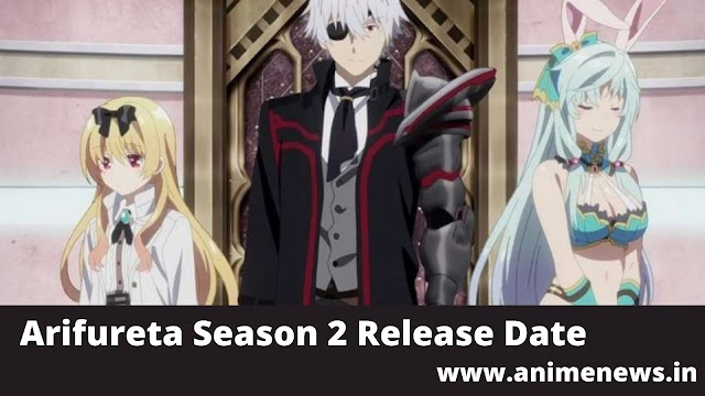 Anime news || Arifureta Season 2 Release Date Officeally Confirmed!