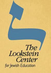 Logo Centro Lookstein