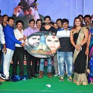 Rani Gaari Bangla Movie Audio Launch Photos