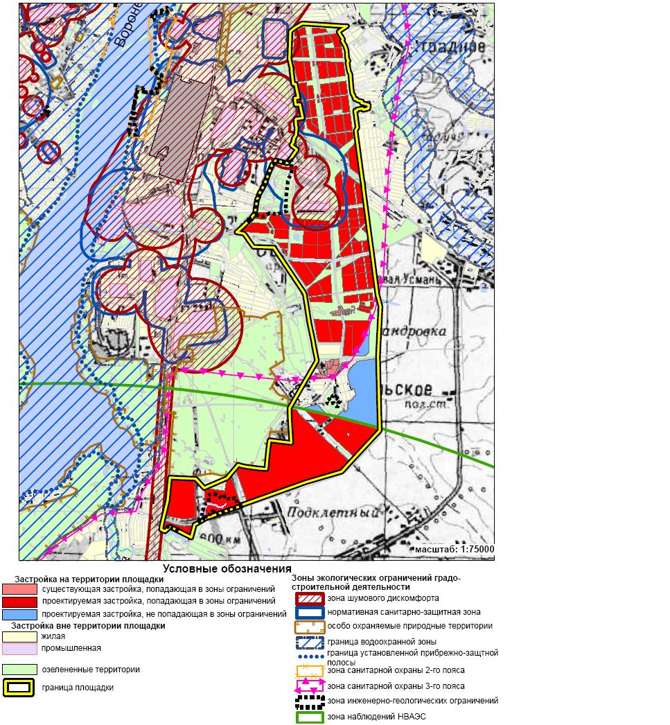 Карта-схема зон экологических ограничений градостроительной деятельности (площадка «Отрадное»)