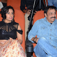 Pichiga Nachav Movie Pressmeet