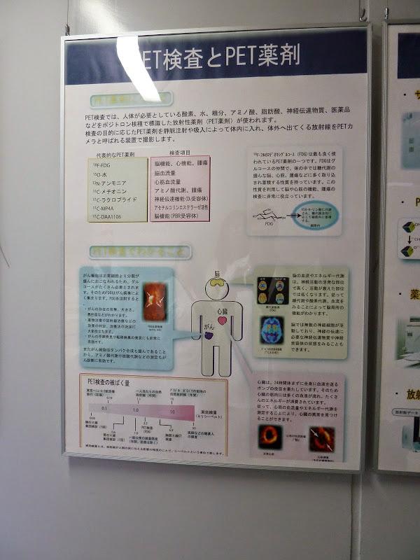 2014 Japan - Dag 3 - mike-P1050516-0052.JPG