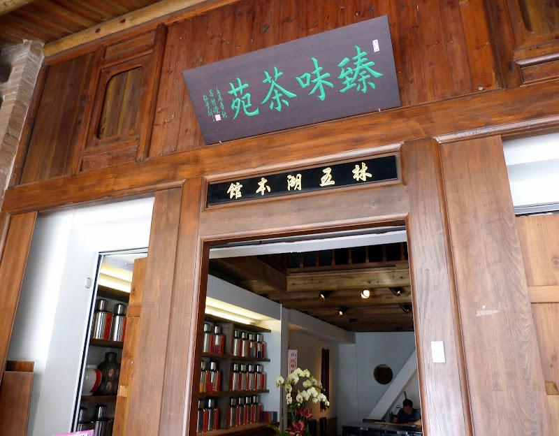 Taipei Dadaocheng. Lin Liu - P1230539.JPG