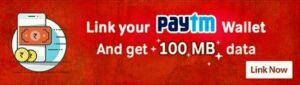 Airtel gives free 100 Mb for linking paytm trickshook.in