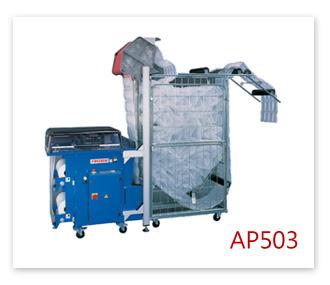 工業級緩衝氣墊機AP503