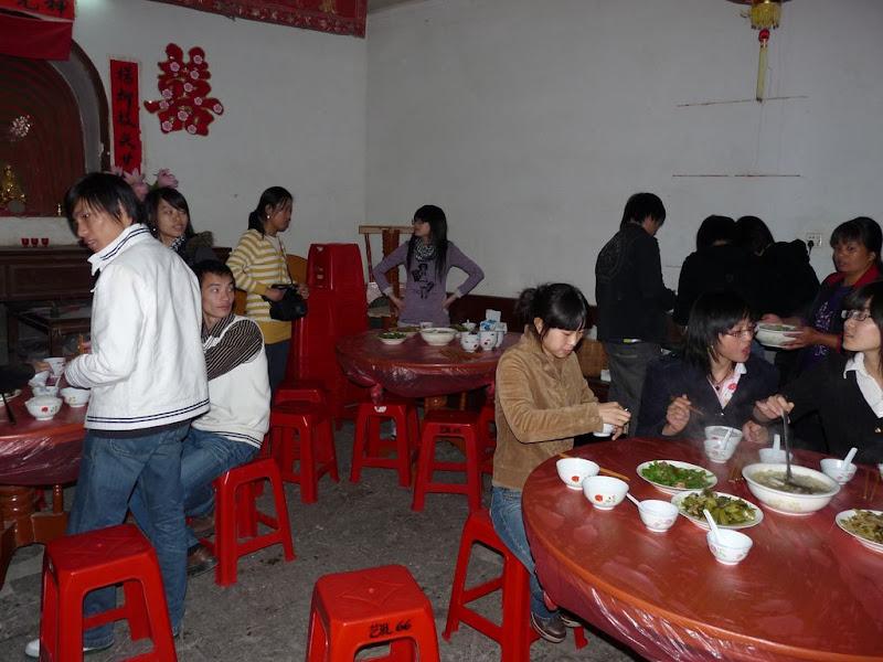 CHINE, Fujian,Xiamen et Tou lou 1 - P1010901.JPG