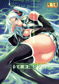 Voice Seed